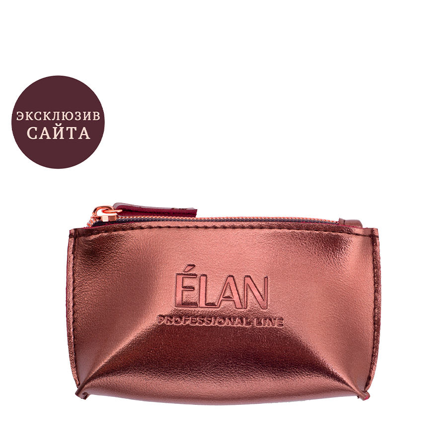 Косметичка брендована ELAN Bronze