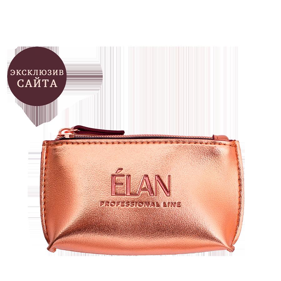 Косметичка брендована ELAN Rose Gold