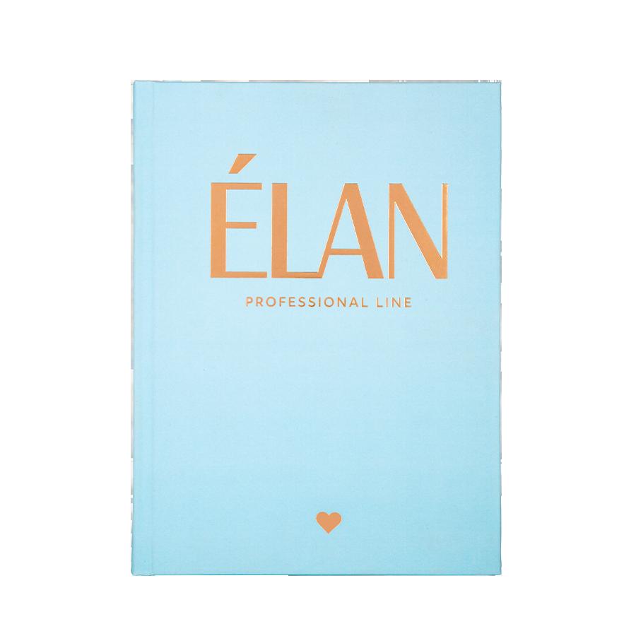 Лімітований планер ELAN professional line